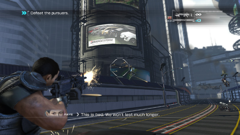 Binary Domain - Screenshot 1