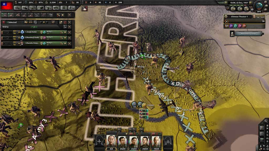 Hearts of Iron IV - Waking the Tiger