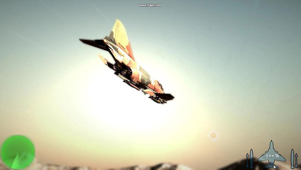 The Flight Of Dowran