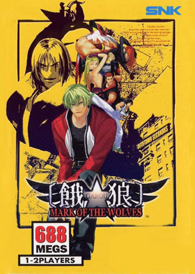 Garou: Mark Of The Wolves