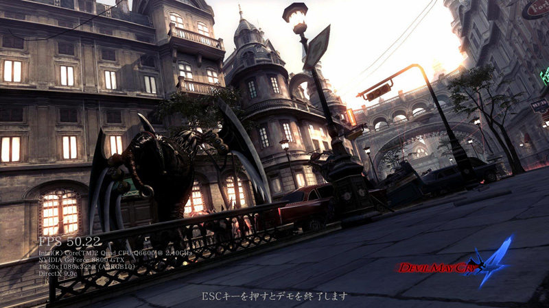 Devil May Cry 4 - Image 1