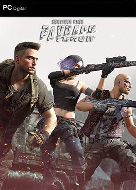 PUBG - Survivor Pass 8: Payback (DLC)